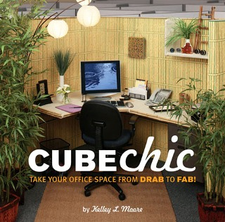 Cube Chic from abernook.com